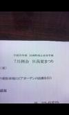 Ts3l01800001