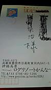 Dsc_0187_2