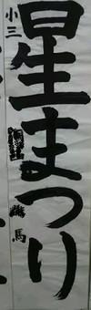 Dsc_0464_2