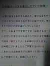 Dsc_0069_310