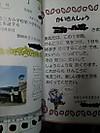 Dsc_0126_325_5