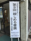 Img_33046